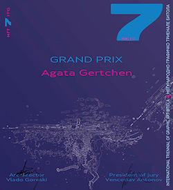 The 7th International Triennial of Graphic Art Bitola, Macedonia. 2012